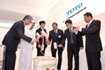 Al-Futtaim Engineering officially opens their redesigned TOTO showroom.