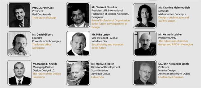 the future of design professional interior design conference