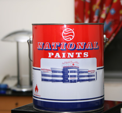 Decorative Products National Paints Factory Co Ltd