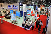 32 UAE government departments set to participate in WETEX 2014