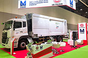 Al Masaood participates in World Future Energy Summit – Eco-Waste Exhibition