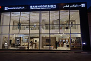 BAGNODESIGN Opens for Business in Qatar