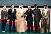 Bristol Fire Engineering Honored with 2016 Dubai Quality Appreciation Award