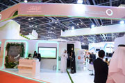 DEWA invites public to participate in activities of WETEX