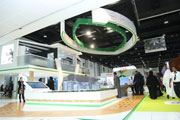 DEWA is Efficiency Sponsor of 11th World Future Energy Summit in Abu Dhabi