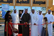 DEWA lights Alathba Primary School playgrounds and entrance