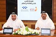 Dubai Municipality and Dubai Silicon Oasis Launch First Lab