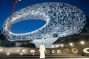 Dubais New Landmark: Museum of The Future Is Complete