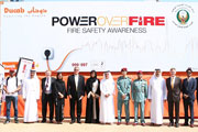Ducab launches PowerOverFire campaign in partnership with Dubai Civil Defense
