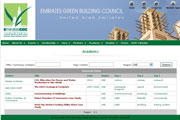 Emirates Green Building Council launches e-library to provide educational resources on sustainability.