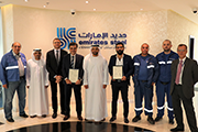 Emirates Steel awarded two patents by US Patent and Trademark Office