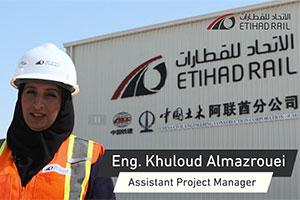 Etihad Rail - Built Locally With Global Standards