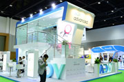 FM EXPO Saudi and Saudi Clean Expo to debut next week