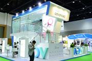 FM EXPO Saudi and Saudi Clean Expo to debut next week