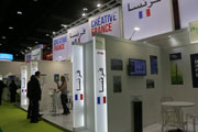 French companies to support the global energy transformation at the WFES 2018