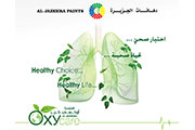 Hundreds of professionals get acquainted with air purifier (Al-Jazeera OxyCare) paint