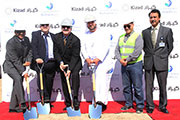 Leading UAE manufacturing and waste management company enters GCC market