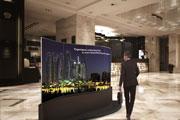 LG Electronics TO Unveil Groundbreaking Hospitality Technologies in Saudi Arabia