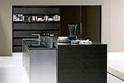 Met - metropolitan future kitchen