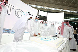 Minister of Environment Announces the Launch of Water Transmission and Technologies Company