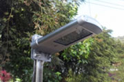 Solar Garden Light (SL-07W)