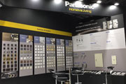 Panasonic Homes & Living showcases Lighting & Electrical Solutions at Big 5