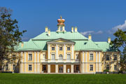 PENETRON Helps Protect Russia's Historical Sites