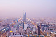 Saudi Arabias Hotel Market worth $4.3 Billion in 2017