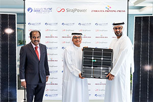 Sirajpower Solidifies Its Position as The Preferred Solar Partner of UAE Conglomerates