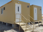 Specialized Accommodation Facility Built in Shortest Time Possible