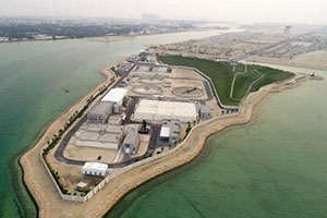 Stantec To Develop Guidelines for Wastewater Reuse for The Kingdom of Bahrain