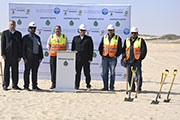 Start of Construction at the Dammam West ISTP Project Site Marks the Next Stage of Development