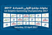 Structurflex  is proud to be one of the sponsors of the 1st Dolphin Swimming Championship 2017