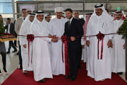 The Middle Easts largest interior design event launches its first edition in Qatar