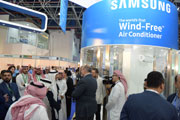 The World's First Wind-Free air-conditioner by SAMSUNG is launched in Saudi Arabia