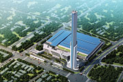 Thyssenkrupp Opens High Speed Test Tower as Part Of New Plant In Zhongshan, China