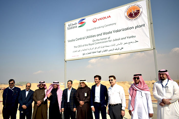 Veolia Breaks Ground on Central Utilities and Waste Valorization Plant in Jubail Industrial City