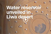 Worlds largest desalinated water reservoir unveiled in the desert